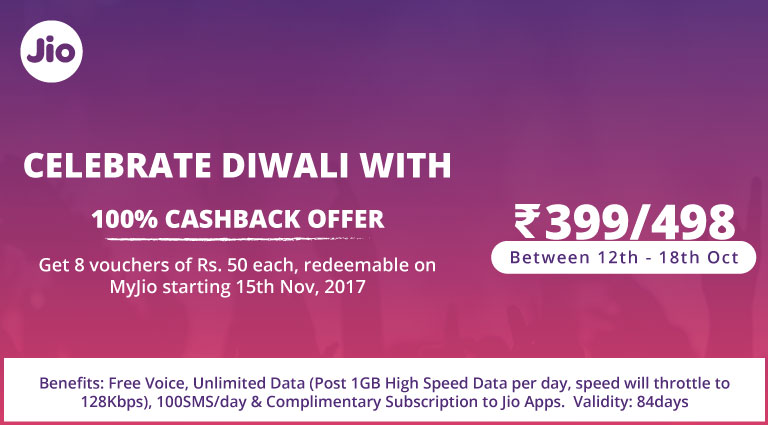 Jio Festival Dhamaka Cashback Offers On Recharge