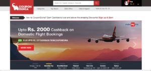 Coupon dunia cashback rewards offers