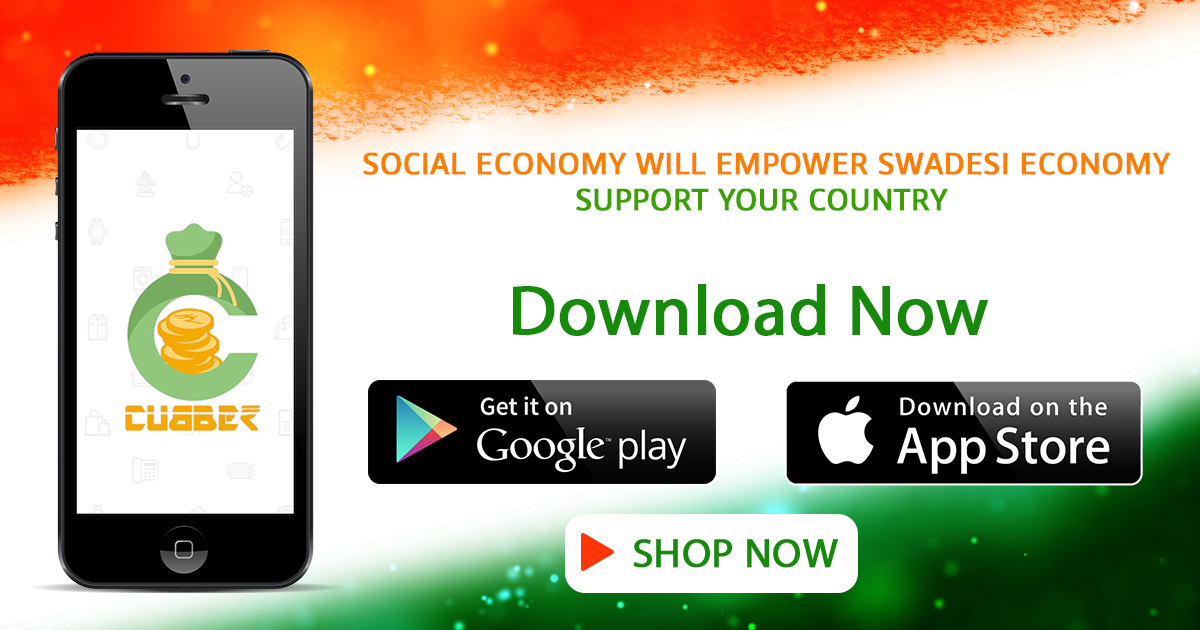 Cubber Social Economic Platdorm Android Appilication