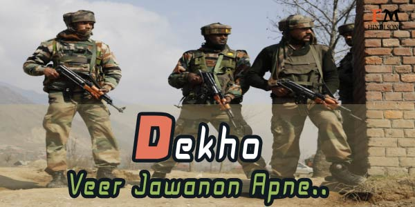 Dekho Veer Jawanon Apne Aakraman