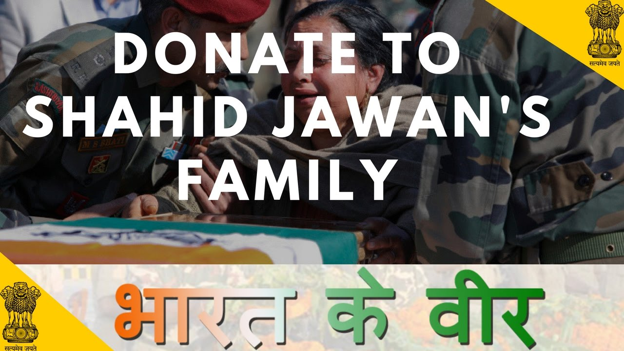 Donate to Veer Jawan Sahid