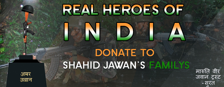 First Time in Surat You Can Donate to Indian Army Family through the Maruti Veer Jawan Trust