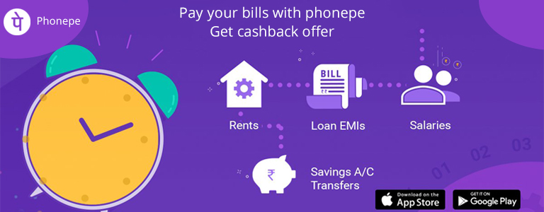 PhonePe Wallet offers With Extrav Cashback And PromoCodes Offers