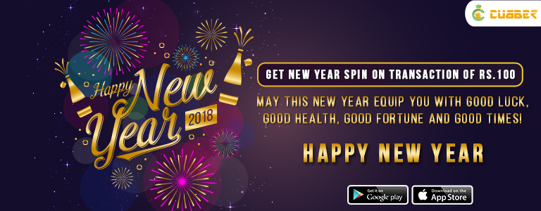 New Year 2018 Special Spin and Win Gift On Transaction Rs 100