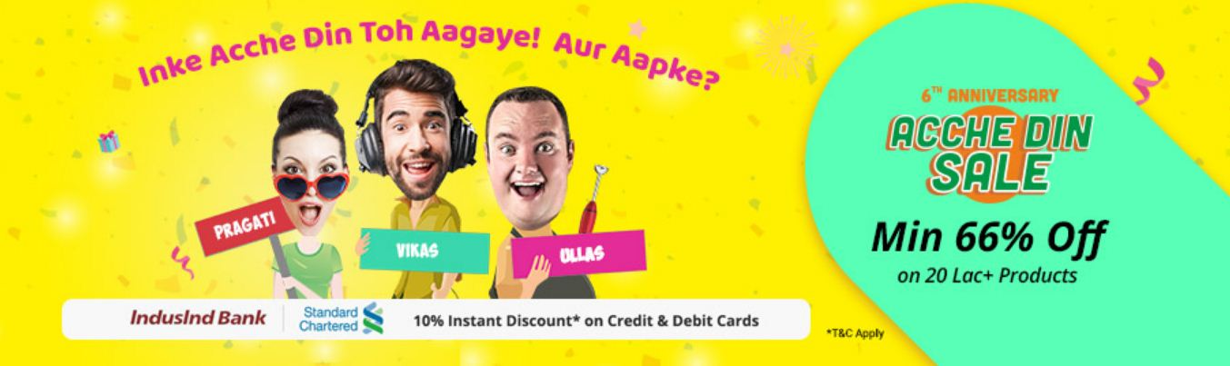 372b3bab13a Shopclues Upcoming Online Sale Offers and Dates 2018