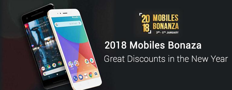 Flipkart coupons for mobiles 2018
