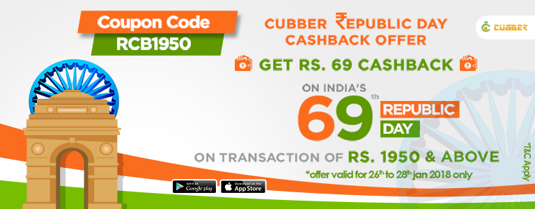 Republic Day Special Cashback Offers On Transaction on Rs. 1950 and more