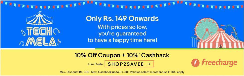 Ebay  Tech Mela Online Sale