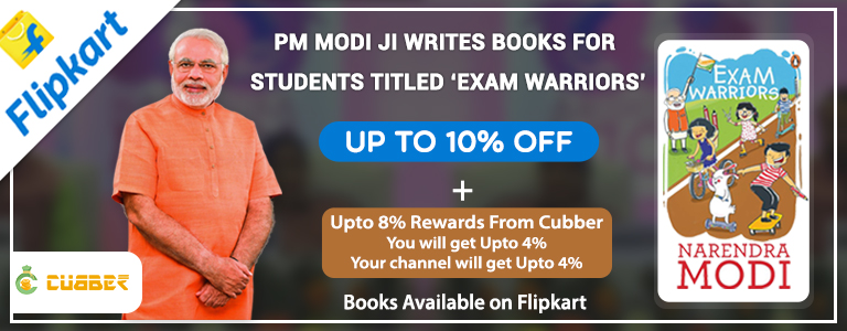 Exam Warriors Book Written by PM Narendra Modi for Students