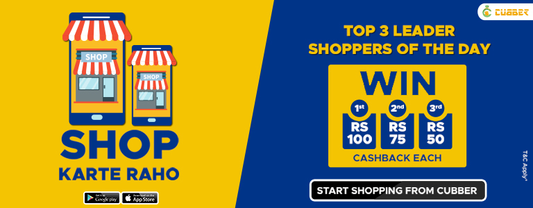 Shop Online and Win Extra Cashback on Cubber Wallet