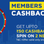 Get Spin Up to Rs. 50 Cashback - Cubber Refer and Earn