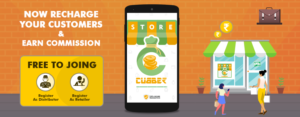 Recharge Business in Cubber Store