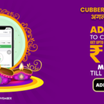 Diwali Festival Cashback Offers
